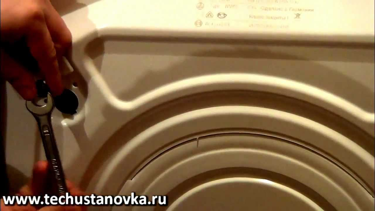 инструкция посудомойка electrolux intuition