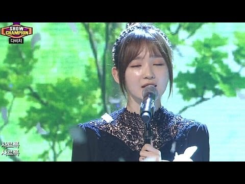 Davichi - Be Warmed, 다비치 - 녹는중, Show champion 20130424
