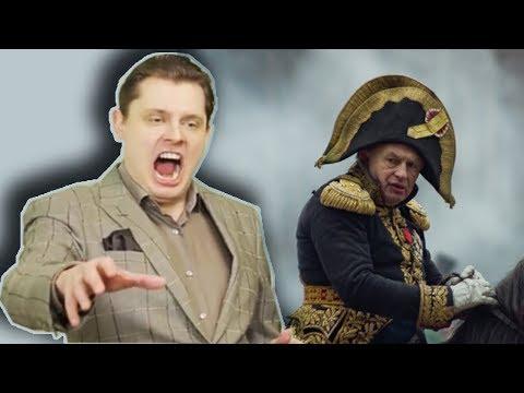 Понасенков Vs Соколов! Самая жаркая историческая дискуссия!