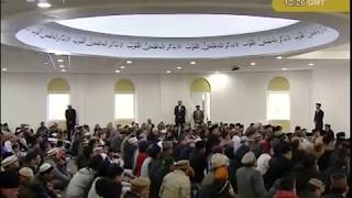 Bosnian Friday Sermon 27th April 2012 - Islam Ahmadiyya