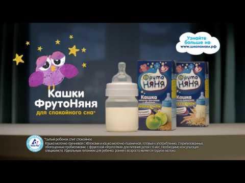 Овсяная каша на молоке 2,5% - калорийность, состав