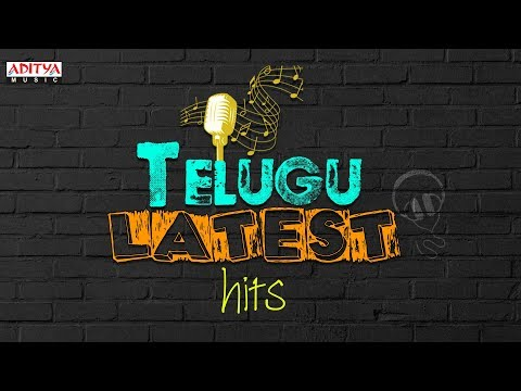 Telugu Latest Hit Songs Jukebox  2017 Telugu Songs