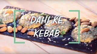 Dahi Ke Kebab | Saffola Fit Foodie | How To | Healthy