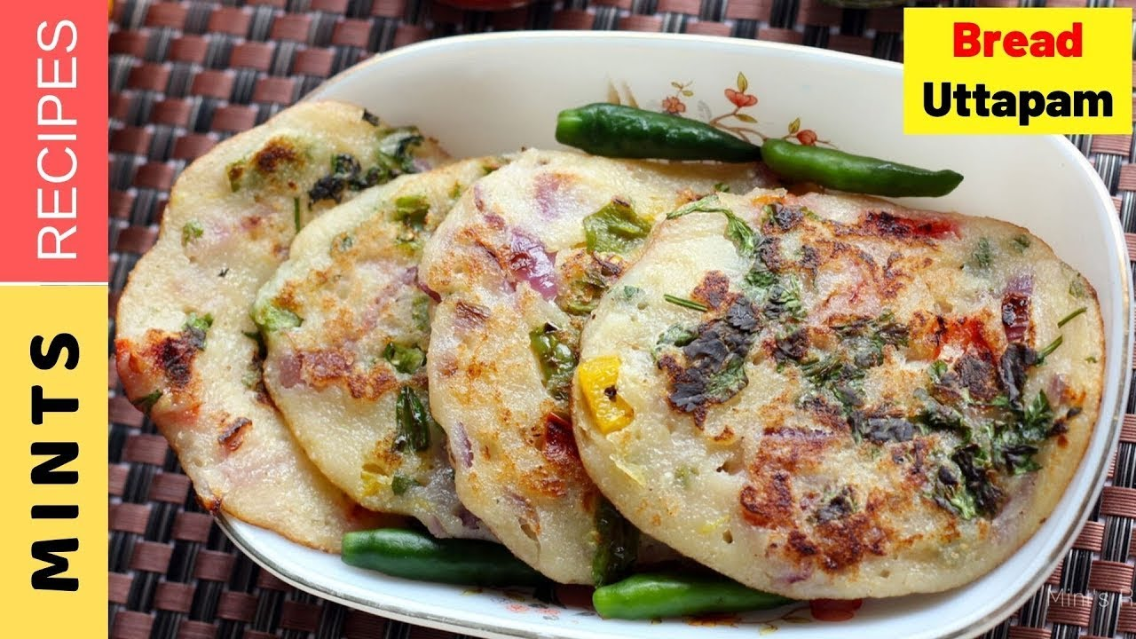 Bread uttapam recipe evening snacks recipes indian breakfast its youtube uninterrupted forumfinder Choice Image