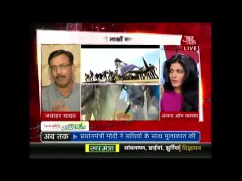 Dera Sacha Sauda  Gurmeet Ram Rahim Singh case   Anjana Om Kashyap