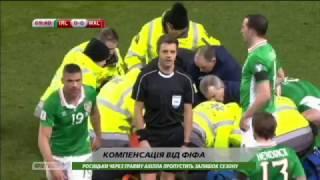 ФИФА будет выплачивать зарплату игроку, пока не он восстановится после двойного перелома ноги