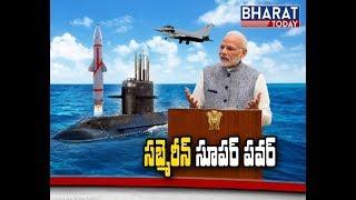 భారత్ సూపర్ పవర్ INS Arihant   India's First Nuclear Submarine Completes Patrol Mission - Big Banner