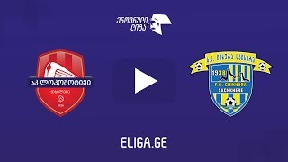 Lok.Tbilisi vs Chikhura full match