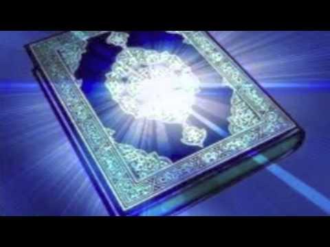 Qari Basit surah rehman full ultimate remedy