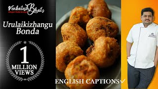 venkatesh bhat makes urulaikizhangu bonda | recipe in tamil | allo bonda | tasty evening snacks