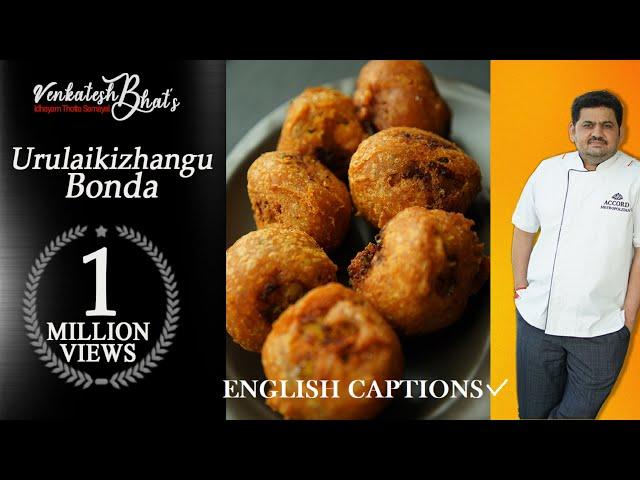venkatesh bhat makes urulaikizhangu bonda   recipe in tamil   allo bonda   tasty evening snacks