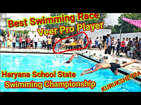 Haryana School State Swimming Championship 2019 (Kurukshetra)Best Race🏊♂️