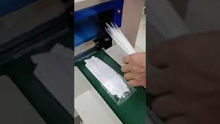 3D비닐포장기계 마스크 포장기계  / 한국 7728-0…