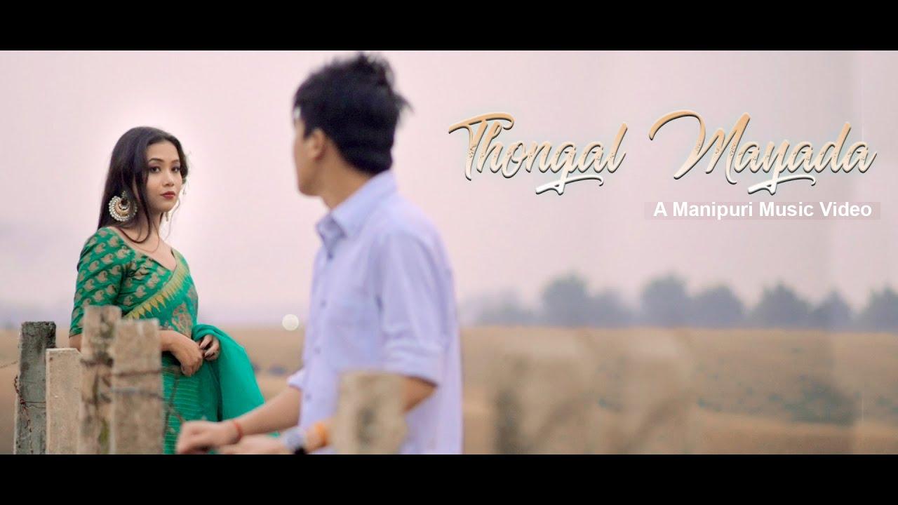 Download THONGAL MAYADA | OFFICIAL MUSIC VIDEO | TANU YENGKHOM | Y UMANANDA