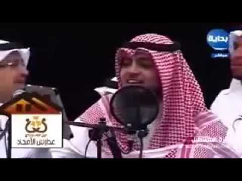 Beautiful Voice by Saudi arabia ya nabi salam o alika
