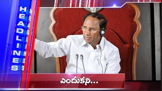 Top Telugu Media News Bulletin Today | 16th September | Kodela Siva Prasad | Ys Jagan