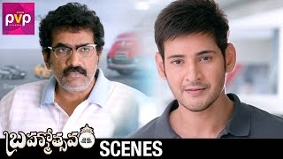 Mahesh Babu Requests Rao Ramesh | Brahmotsavam Movie Scenes | Kajal Aggarwal | Srikanth Addala