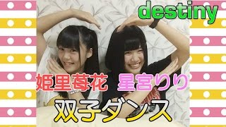 姫里苺花ブログ→http://ameblo.jp/ichigo-himesato/ ☆姫里苺花Twitter→h...