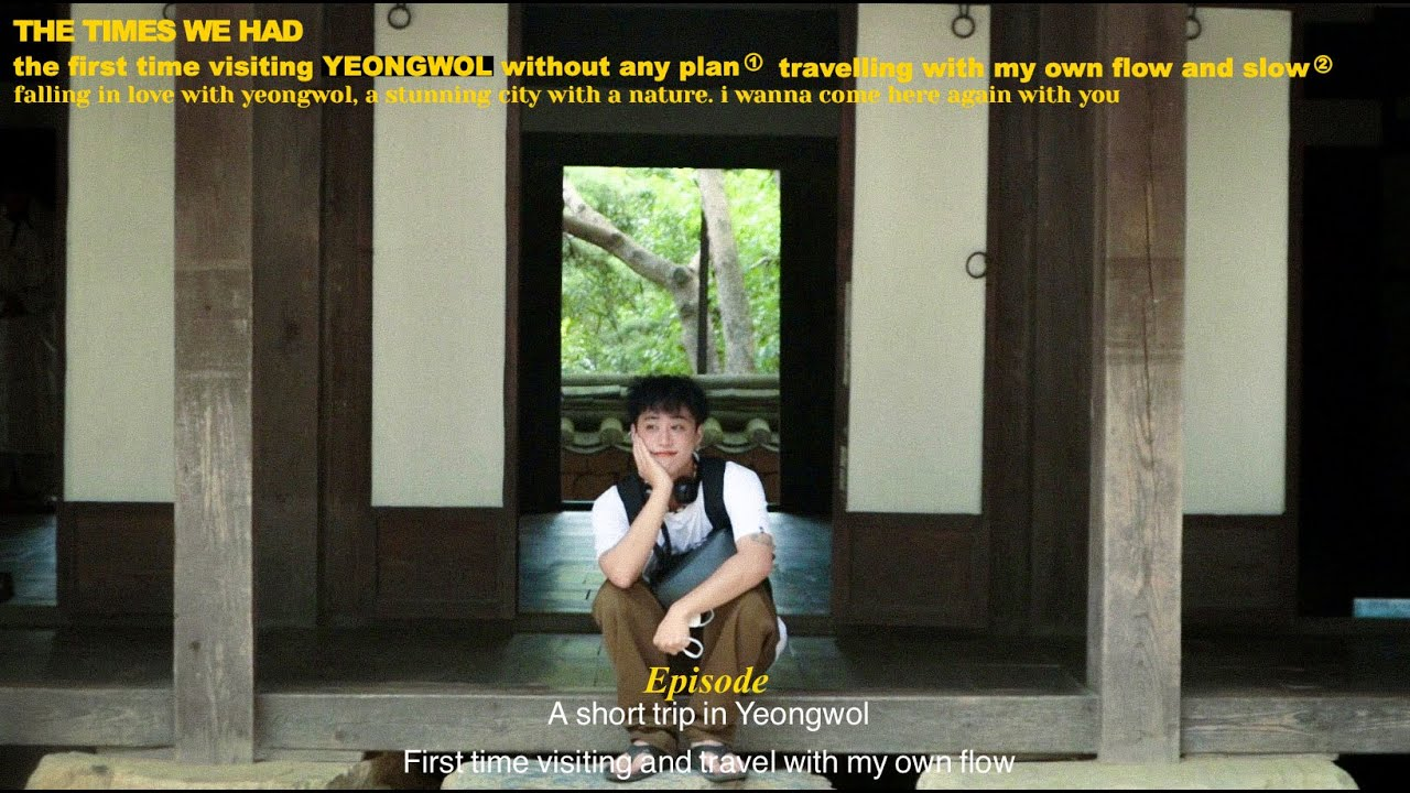 (vlog) 때론 계획없이 떠난 여행이 더 기억에 남곤 한다. / 영월