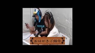 ラジオ「うかんむり」第3回