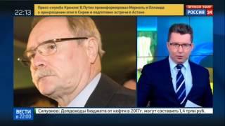Безопасность Украины ревностно защищают от российского шоу бизнеса
