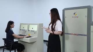 Большая система скрининга безопасности - Рекламное видео
