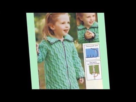 Вязание спицами детской одежды видео уроки