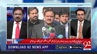 Today politics have become a business investment : Saeed Qazi | 19 January 2019 | 92NewsHD