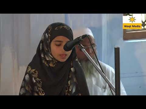 Nazm on Quran by  Mohsina Bano  Tilawat e Quran Pak  by  Mufida Bano Bojhwa Pratapgarh