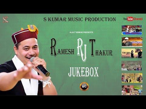Ramesh RJ Thakur || jukebox  || S Kumar music production.
