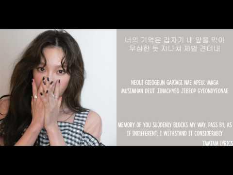 Free Download Lonely Night - Taeyeon Lyric [han,rom,eng] Mp3 dan Mp4