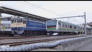 【EF65】高崎線貨物(配給)列車  北本到着(待避[E233系])-発車