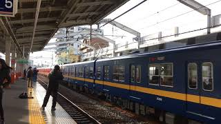 東武ファンフェスタ号2016 8111F+8198F 草加駅 通過