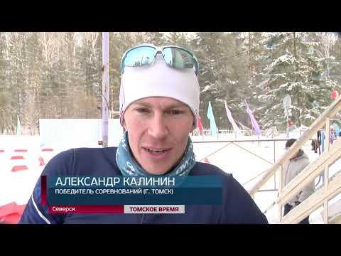 """Новости спорта: гонка преследования """"Персьют"""" и первые соревнования юных самбистов."""