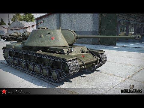 КВ-3 - ПРОКАЧКА ВЕТКИ ДВУСТВОЛОК ,МАКСИМАЛЬНО БЫСТРО