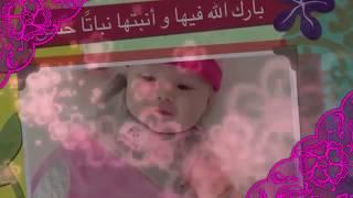 ربي عطاني فرحتي باسم غلا | بدون موسيقى | استديو زفين للا