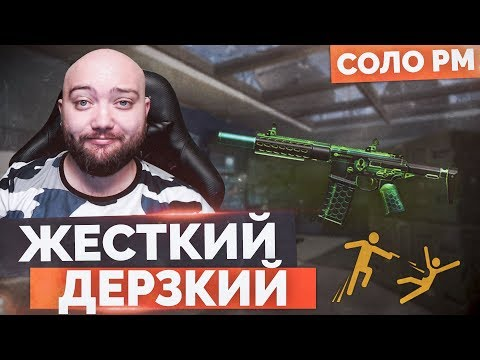 WarFace 🔘 ЖЕСТКИЙ ДЕРЗКИЙ 🔘 СОЛО РМ - Honey Badger thumbnail