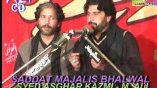 Zakir Mushtaq Shah Jhang  &  Zakir Sajid Rukan  Part:1/5