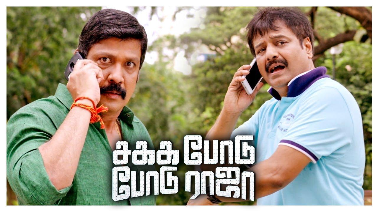 Download Sakka Podu Podu Raja Tamil Movie Scenes   Vaibhavi Shandilya gets impressed by Santhanam