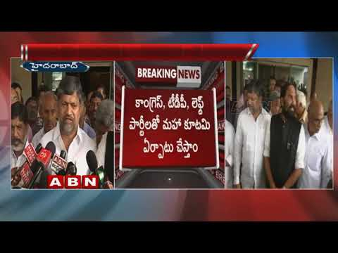 TDP,Congress & CPI Leaders Meet Over Grand Alliance Against TRS Party