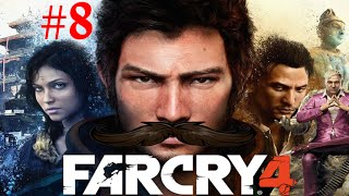 Far Cry 4 Let's Play, Episode 8: Double the porn.