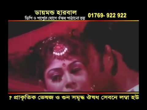 bangla gorom mosola song