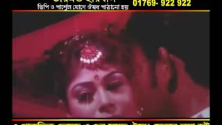 Bangla Third Grade Gorom Masala Song HD