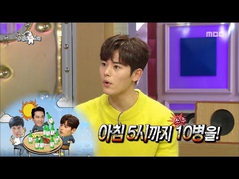 [RADIO STAR] 라디오스타 - Dong-jun, So Ji-seop & Seung-heon and drinking until 5 o'clock in the morning?