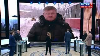 Глава Саратова на телешоу 60 минут о скандале с уборкой снега в мешки