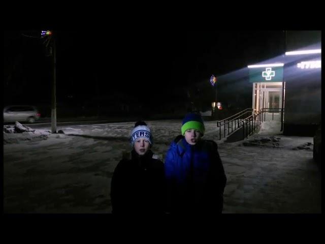 Изображение предпросмотра прочтения – «Илья Савенко и Никита Пронин» читают произведение «Ночь, улица, фонарь, аптека…» А.А.Блока