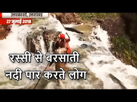 Uttarakhand: Continuous Rainfall Increases Trouble For Tourists As Well As Residents | ABP News