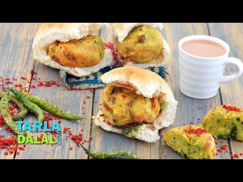 वड़ा पाव (Vada Pav / Mumbai Vada Pav - Fast Food - Indian Burger) by Tarla Dalal