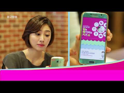 맘&베이비 키즈쇼 전시/행사 광고