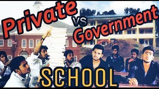 Private school and Government school | Stereotype | Kirukku Mates